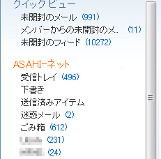 20130613mail.jpg